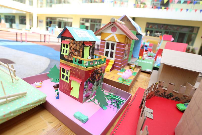 幼儿园手工房子