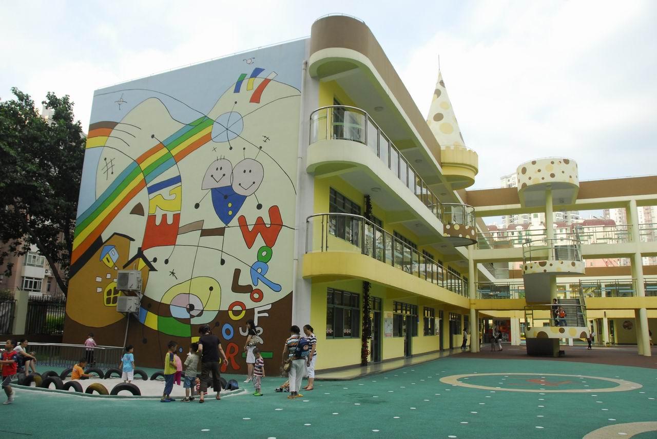 博雅石厦第一幼儿园环境照片 第5张