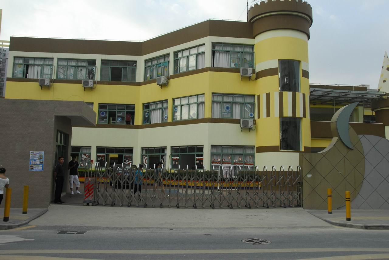 博雅石厦第一幼儿园环境照片 第9张