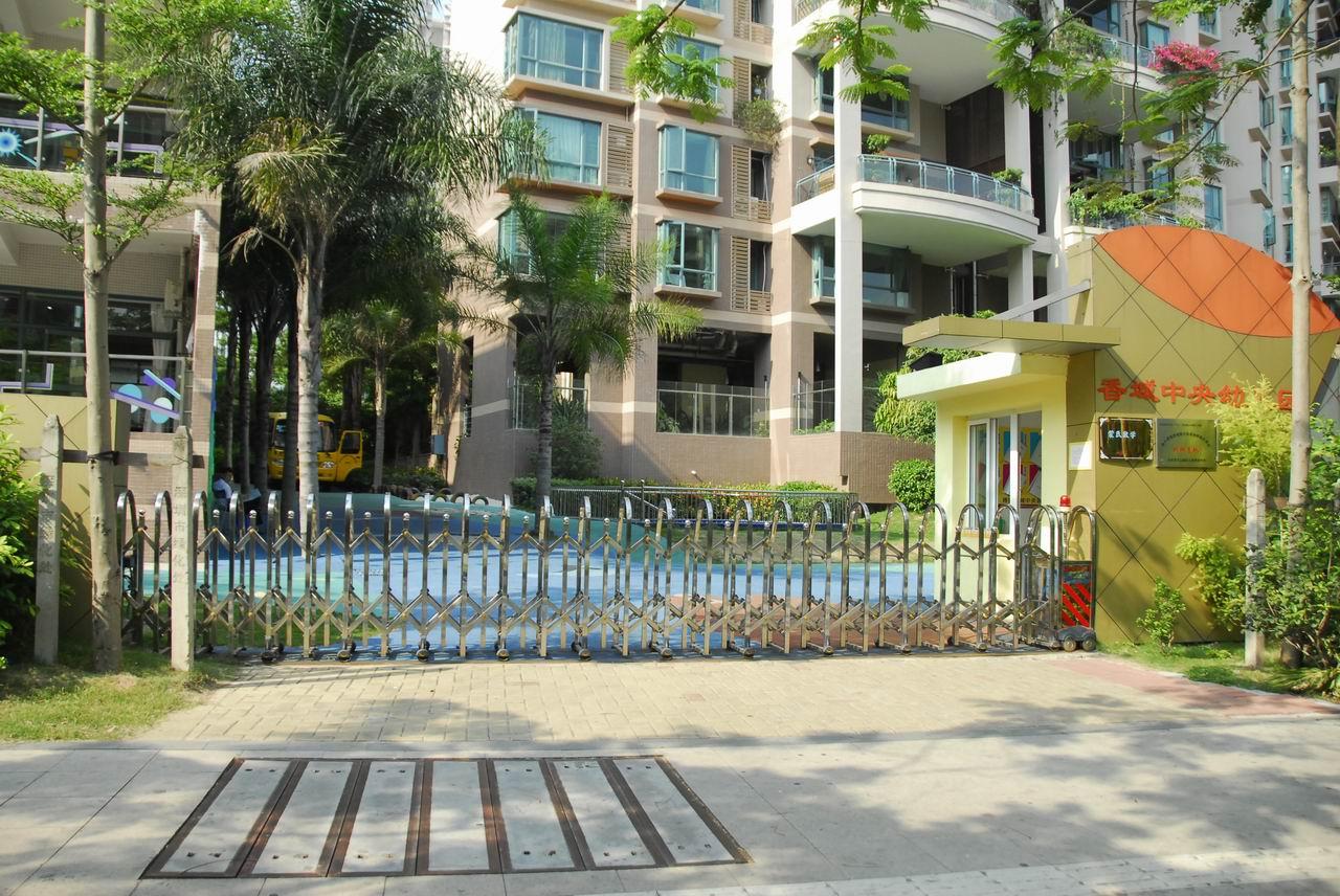 博雅香域中央幼儿园环境照片 第8张