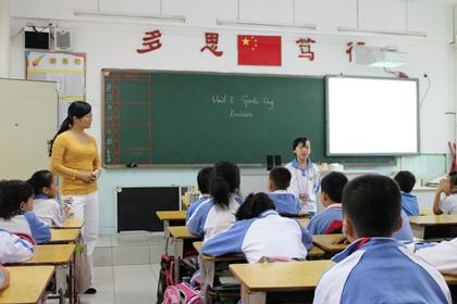 演绎精彩课堂——英语教师王冬梅公开课